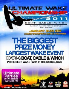 event poster_RevLogo